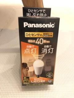 "Thumbnail of ""パナソニック センサーライト E26 40型"""