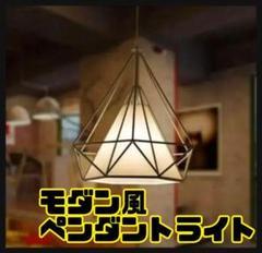 """Thumbnail of """"新品★ペンダントライト 照明 ライト おしゃれ 天井照明"""""""