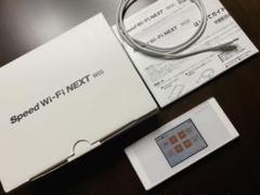 "Thumbnail of ""au WIMAX2 W05 HWD36SWA ホワイト 付属品完備"""
