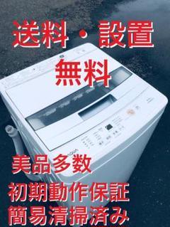 "Thumbnail of ""♦️EJ908B AQUA全自動電気洗濯機 【2018年製】"""