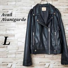 "Thumbnail of ""Avail Avantgardeアベイル しまむら フェイクレザージャケット"""