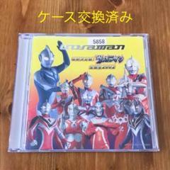 """Thumbnail of """"最新決定盤 ウルトラマン 全曲集 2002 ベスト best CD アルバム"""""""