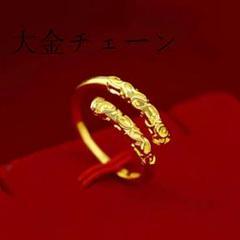 "Thumbnail of ""☆特壳☆999の刻印金の指輪のサイズを調整可能   ゴールド999X"""