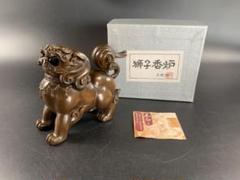"Thumbnail of ""最終値下げ 獅子 香炉 唐金 銅製 中国 山形 正晴"""
