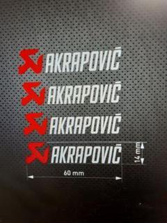 """Thumbnail of """"海外 アクラポヴィッチ Red Scorpion ステッカー"""""""