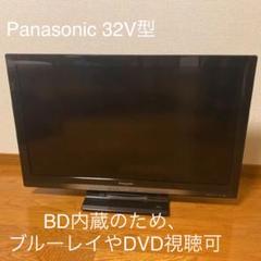 """Thumbnail of """"Panasonic VIERA RB3 TH-L32RB3"""""""