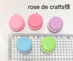 "Thumbnail of ""rose de crafts様"""