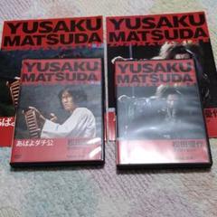 "Thumbnail of ""松田優作DVDマガジン あばよダチ公&嵐が丘"""