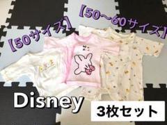"Thumbnail of ""【USED】ベビー肌着 3枚セット Disney(50〜60サイズ)"""