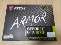 "Thumbnail of ""GTX 1070 Ti ARMOR 8G [PCIExp 8GB]"""