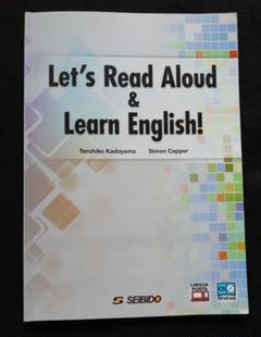 "Thumbnail of ""音読で始める基礎英語 = Let's Read Aloud & Learn E…"""