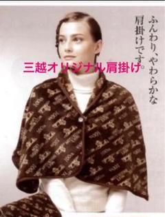 "Thumbnail of ""三越伊勢丹オリジナル ライオン肩掛け"""