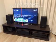 "Thumbnail of ""テレビ台 テレビボード ローボード"""
