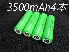 "Thumbnail of ""高出力LG製 INR18650 3.7V、3500mAhリチウムイオン電池 4本"""