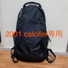 """Thumbnail of """"ナイキ ランニング バッグ13L RN9019 072 NIKE"""""""