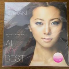 "Thumbnail of ""【新品未使用】 倉木麻衣 ALL MY BEST 限定生産 LP盤 ディスク"""