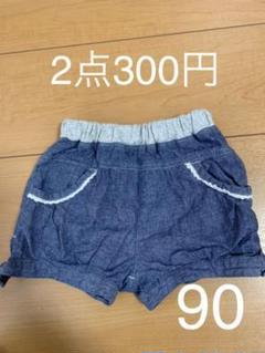 "Thumbnail of ""2点300円❣️キッズ ショートパンツ 90"""