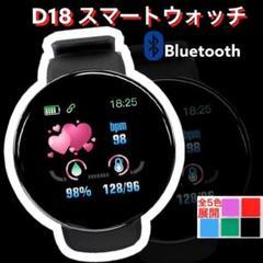 """Thumbnail of """"大人気 おすすめ D18 スマートウォッチ 腕時計 黒"""""""