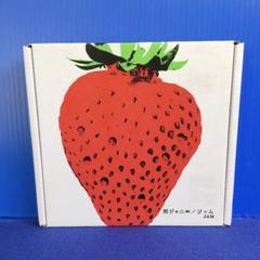 "Thumbnail of ""関ジャニ∞ ジャム/JAM 初回限定盤A DVD/CD/冊子"""