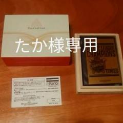 """Thumbnail of """"【本物純金】ソフトバンク 純金製カード"""""""