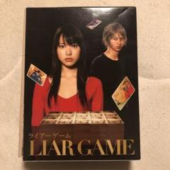 "Thumbnail of ""ライアーゲーム DVD-BOX〈7枚組〉"""