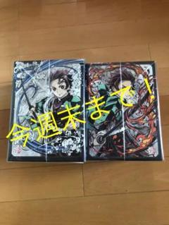 "Thumbnail of ""鬼滅の刃"""