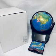 "Thumbnail of ""パーフェクトグローブネオビジョンしゃべる地球儀PG NV15"""