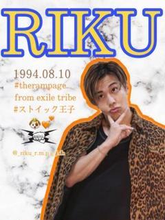 """Thumbnail of """"THE RAMPAGE 陸 RIKUネームボード"""""""
