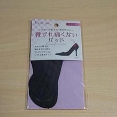 """Thumbnail of """"かかと"""""""