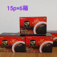 """Thumbnail of """"G7 ベトナムコーヒー ブラック"""""""