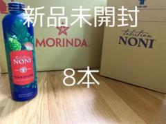 """Thumbnail of """"マキシドイド8本"""""""