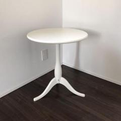"""Thumbnail of """"【直接お引取限定】IKEA イケア 丸テーブル"""""""