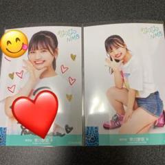 "Thumbnail of ""NMB48 #はつなつ ランダム 生写真 研究生 早川夢菜 直筆"""