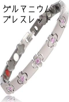 """Thumbnail of """"【新品】ゲルマニウムブレスレット 女性 レディース  おしゃれ ピンク"""""""