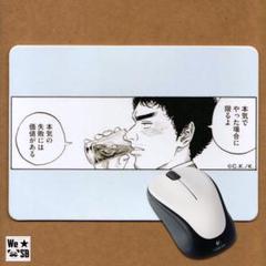 "Thumbnail of ""宇宙兄弟のマウスパッド♪"""