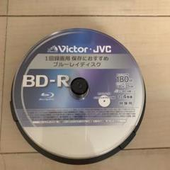 "Thumbnail of ""ブルーレイディスク15枚25GB"""