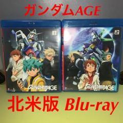 "Thumbnail of ""機動戦士ガンダムAGE 北米版Blu-ray コンプリートセット"""