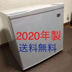 "Thumbnail of ""【美品】2020年製 ハイアール 1ドア 小型冷凍庫 JF-NU40G"""