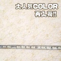 "Thumbnail of ""【刺繍-09】刺繍生地 コットンリネン ちょうちょ 蝶   ハンドメイド ハギレ"""