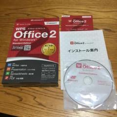 "Thumbnail of ""WPS  Office2ソフト"""