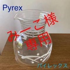 """Thumbnail of """"パイレックス Pyrex 水差し 冷酒 デカンタ ピッチャー 冷茶"""""""