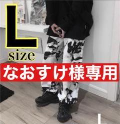 """Thumbnail of """"タイダイ柄 ワイドパンツ カーゴパンツ ピープス ストリート メンズ 黒 白"""""""