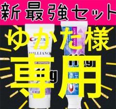 "Thumbnail of ""【最強セット一緒】nobrandセット ゆかた様専用"""