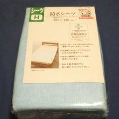 "Thumbnail of ""防水シーツ 100X140cm ハーフ  抗菌防臭加工"""