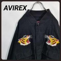 "Thumbnail of ""【大人気デザイン】アヴィレックス MA-1 ジャケット 虎 タイガー 刺繍"""