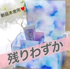 """Thumbnail of """"【新品未使用】Rady アイリスフラワー マルチケース 小物入れ メイク入れ"""""""