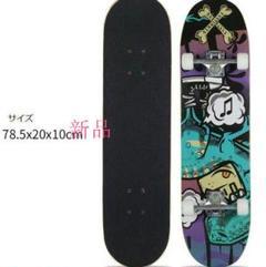 "Thumbnail of ""新作シルク スケートボード 31インチ スケボー コンプリート集中力や平衡感4"""