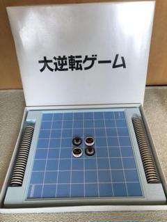 """Thumbnail of """"ピングー 大逆転ゲーム 景品 プレミアム nestle  オセロ"""""""