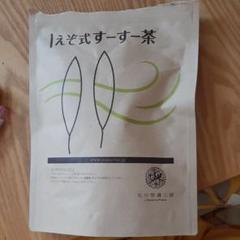 """Thumbnail of """"北の快適工房 えぞ式すーすー茶 25包"""""""