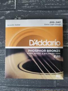 "Thumbnail of ""新品 D'Addario ダダリオ アコースティックギター弦  EJ15"""
